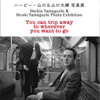 山口 大輝さん 写真展開催。8/4はトークイベントも!