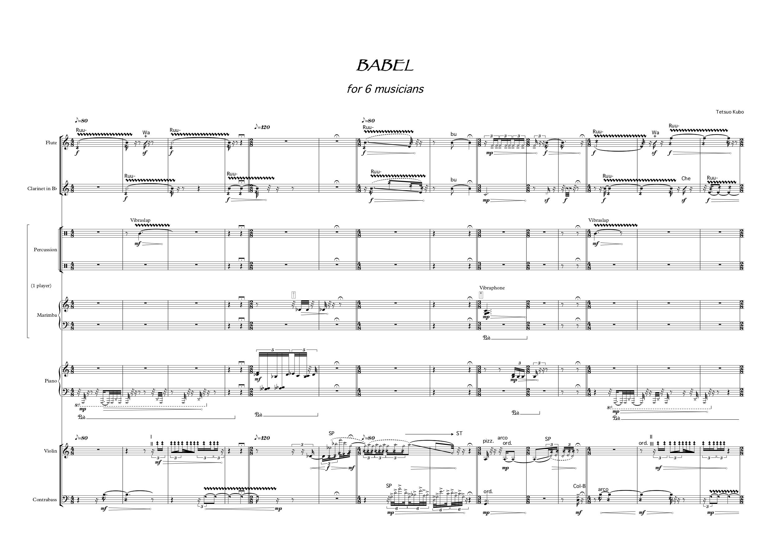 《BABEL》for 6 musicians (2017)