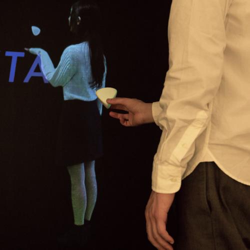 Virtual Tangible Atom