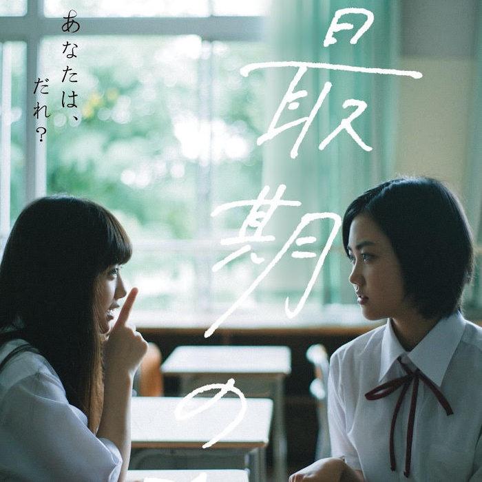小川 紗良さん、第40回ぴあフェルムフィスティバル入選!