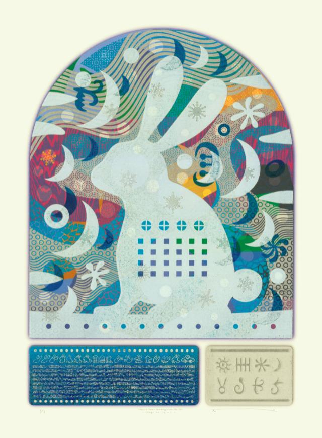 teru◯teru monogatari No.121-usagi no ie -1-