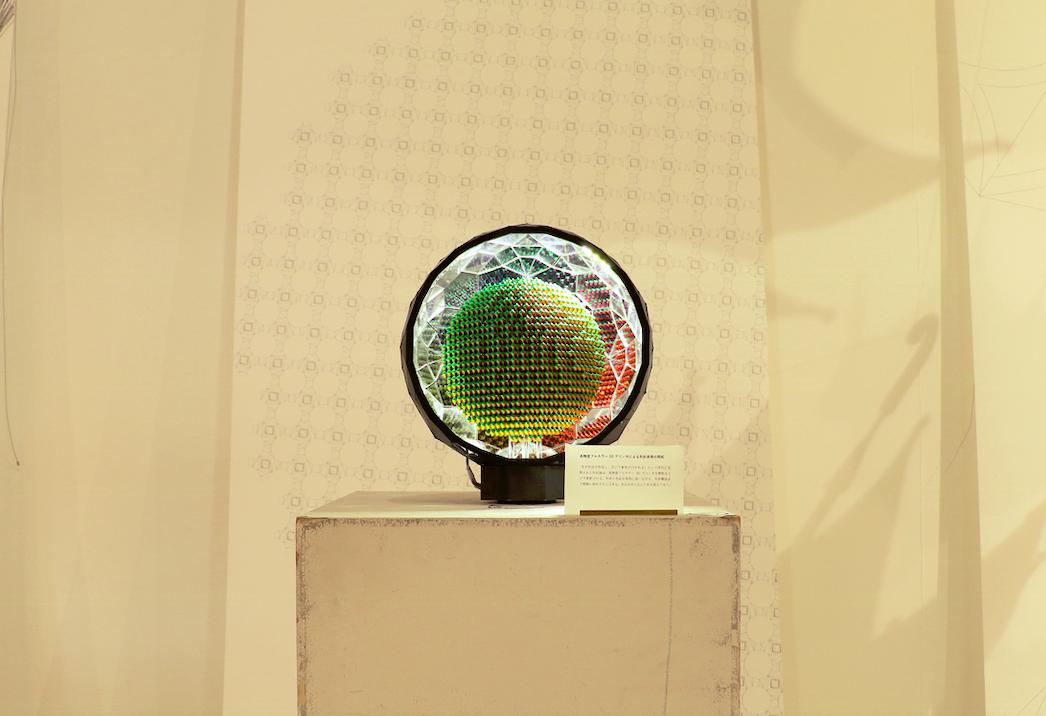 "TransColor ""Sphere"""