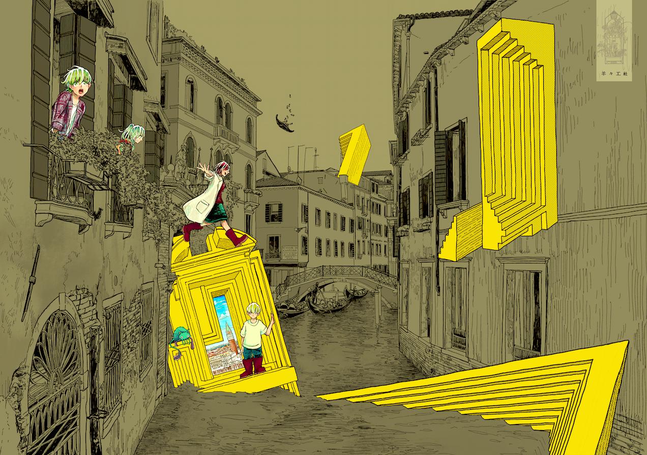 ヴェニスに棲む魔物 - La Fantasia di Venezia