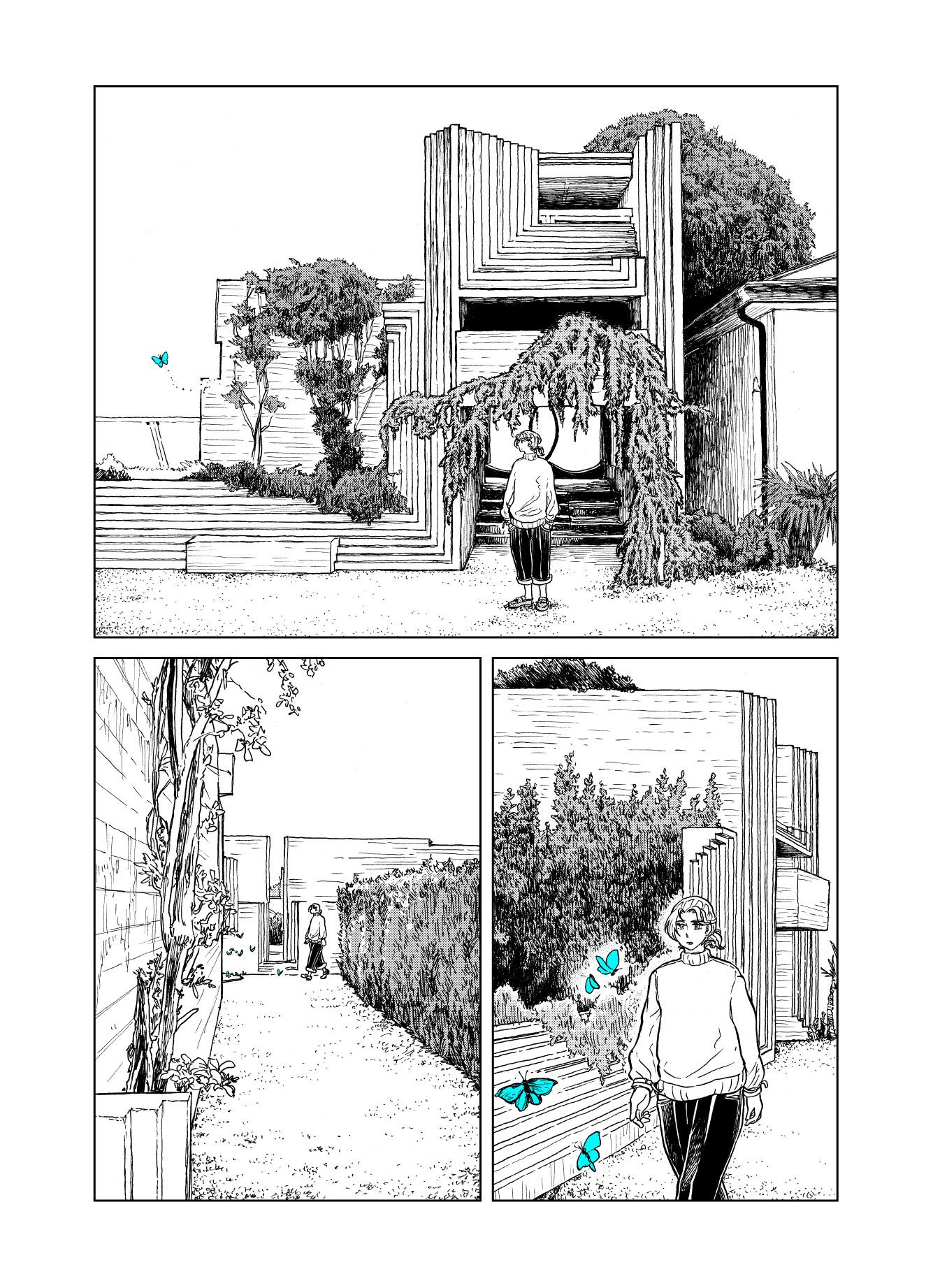 SCISSIONE/分裂