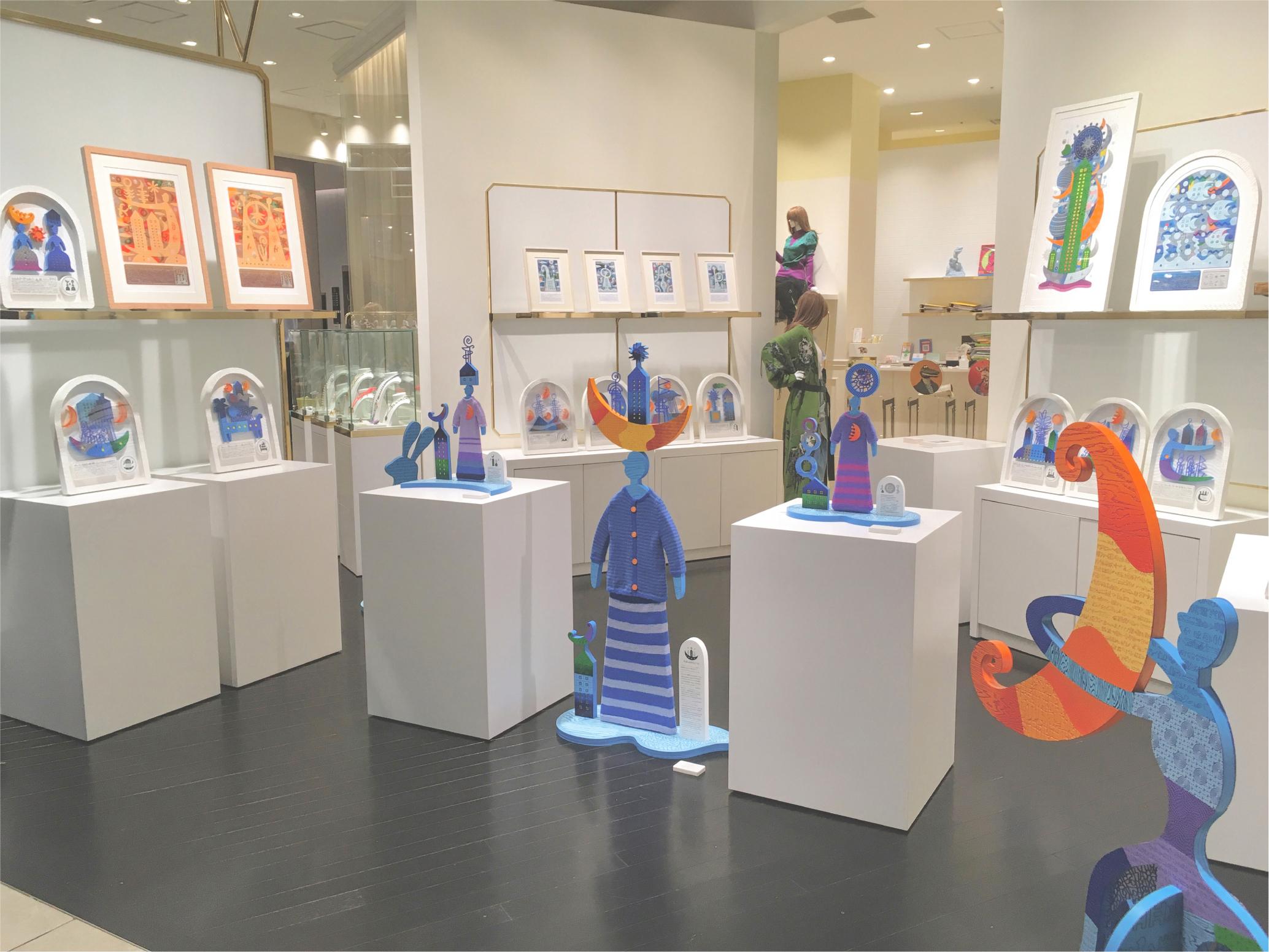 Exhibition No.4 -aoiro・kiiro-