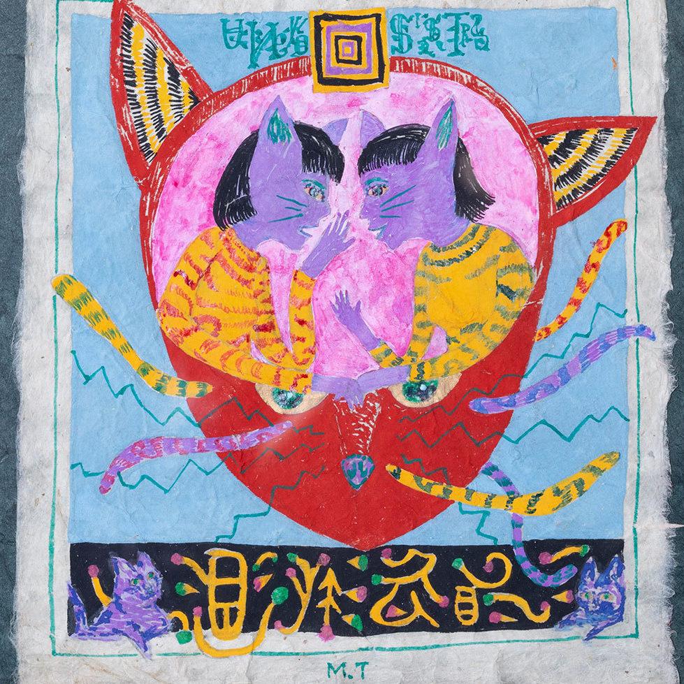 田村正樹さん、藝大アートプラザ「藝大の猫展2020」にて作品展示、販売も!