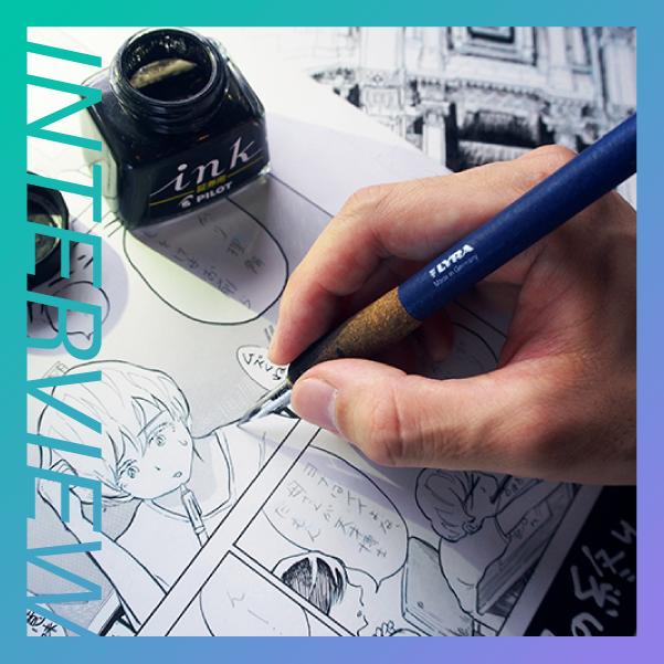 「建築漫画家」として、漫画というメディアを通して建築と関わっていきたい。〜4期生インタビューVol.33  芦藻 彬さん〜