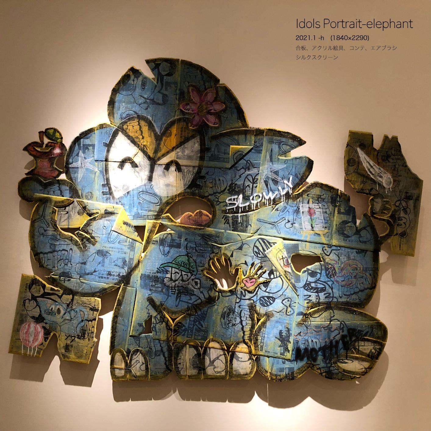Idols Portrait-elephant