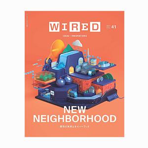 石田 康平さんの建築領域におけるxRの研究がWIREDの特集に掲載!
